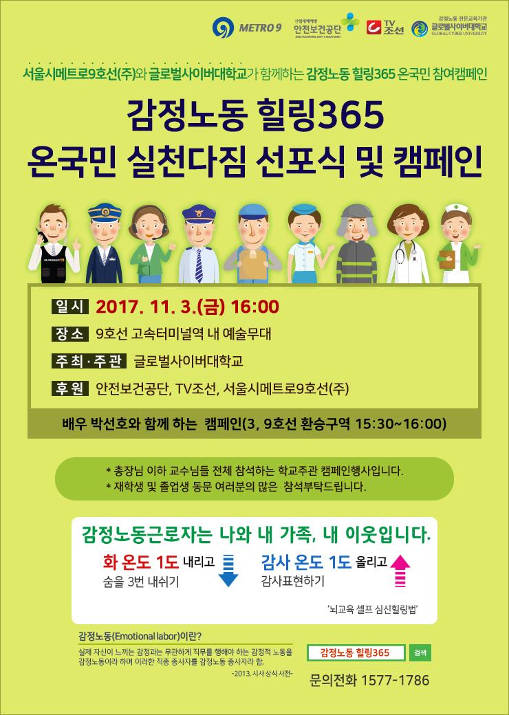 KakaoTalk_20171101_143155927.png